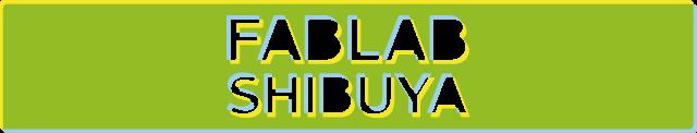banner_fablab-shibuya