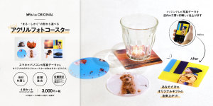 【NEW】&Fabオリジナル アクリルフォト コースター