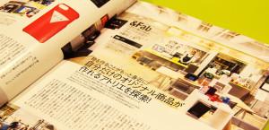 【メディア掲載】装苑4月号