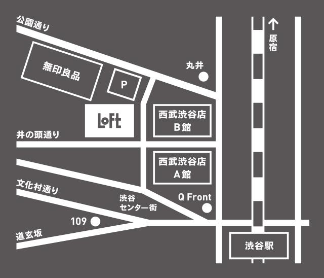 andfab-shibuya-loft-map