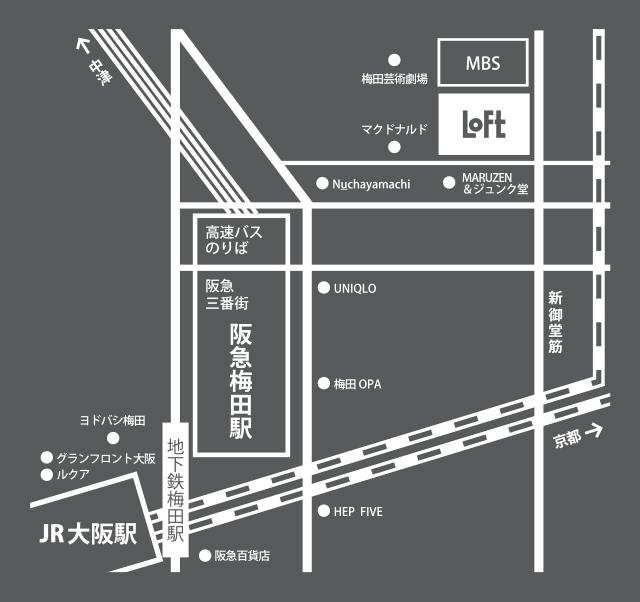 andfab-umeda-loft-map