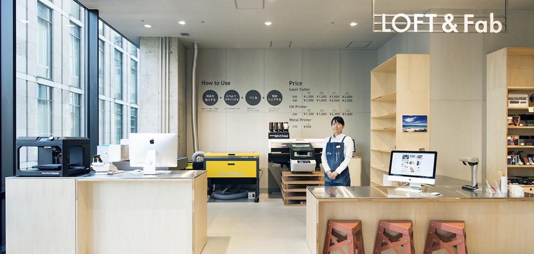 2017年6月23日 &Fab銀座店OPEN!