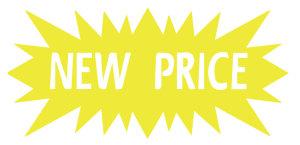新価格はじめました!