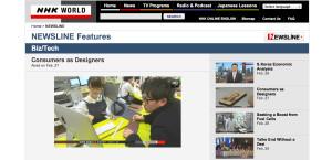【メディア掲載】NHK WORLD NEWSLINE