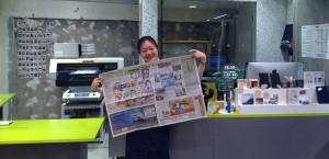 【メディア掲載】5/18 東京新聞サンデー版